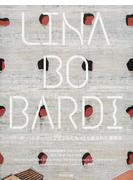 リナ・ボ・バルディ ブラジルにもっとも愛された建築家