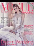 VOGUE Wedding Vol.11