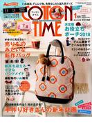 COTTON TIME (コットン タイム) 2018年 01月号 [雑誌]