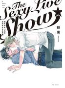 【11-15セット】The Sexy Live Show-憧れのえっちなお兄さんと5日間-(ふゅーじょんぷろだくと)