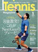 月刊テニスマガジン 2018年1月号