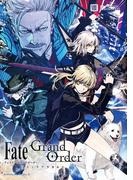 Fate/Grand Order コミックアラカルト VIII(角川コミックス・エース)