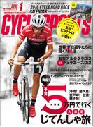 CYCLE SPORTS (サイクルスポーツ) 2018年 1月号
