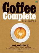 【期間限定ポイント40倍】Coffee Complete