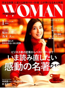 PRESIDENT WOMAN 2018年 01月号 [雑誌]