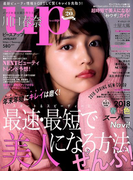 bea'sup(ビーズアップ) 2018年 01月号 [雑誌]