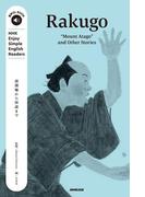 "NHK Enjoy Simple English Readers Rakugo ""Mount Atago"" and Other Stories(音声DL BOOK)"
