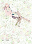 【6-10セット】花代の好きな人(ふゅーじょんぷろだくと)