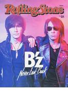 RollingStone Japan vol.01 B'z Kazuchika Okada STAR WARS NOGIZAKA 46