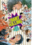 GIANT KILLING 46 (モーニングKC)