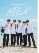 M!LKセカンド写真集 (仮)