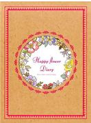 秋山まりあの幸せを引き寄せるフラワー日記