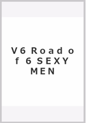 V6 Road of 6 SEXY MEN V6 Photograph REPORT