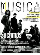 MUSICA (ムジカ) 2018年 01月号 [雑誌]