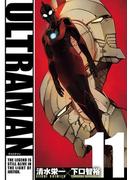 ULTRAMAN11(ヒーローズコミックス)(ヒーローズコミックス)