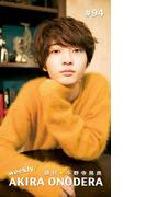 週刊★小野寺晃良 #94