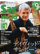 サックス・ワールド Vol.7(2018WINTER) デイヴィッド・サンボーン/ソニー・ロリンズ/サックス音程改善術