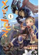 【セット商品】メイドインアビス 1-6巻セット