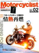 モーターサイクリスト 2018年 02月号 [雑誌]