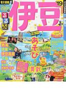 るるぶ伊豆 '19 (るるぶ情報版 中部)