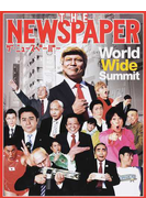 THE NEWSPAPER World Wide Summit