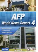 AFPニュースで見る世界 4