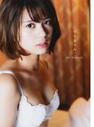吉崎綾 ファースト写真集 『 あやちゃん 』