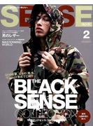 SENSE (センス) 2018年 02月号 [雑誌]