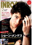 INROCK (イン・ロック) 2018年 02月号 [雑誌]