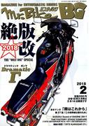 Mr.Bike (ミスターバイク) BG (バイヤーズガイド) 2018年 02月号 [雑誌]
