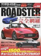 マツダ・ロードスター No.10