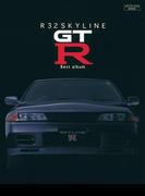 R32 SKYLINE GT-R Best Album(CARTOPMOOK)