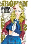 SHONANセブン 12(少年チャンピオン・コミックス)