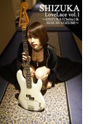 SHIZUKA LoveLace vol.1~SHIZUKA(Chelsy)&SEIICHI UOZUMI~(月刊デジタルファクトリー)