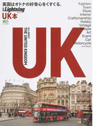 UK本 ALL ABOUT THE UNITED KINGDOM