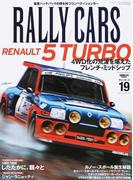 RALLY CARS 19 RENAULT 5 TURBO