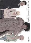 四人のにびいろ 1 (onBLUEコミックス)