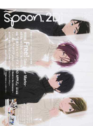 spoon.2Di vol.34