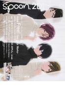 spoon.2Di vol.34 (KADOKAWA MOOK)(カドカワムック)
