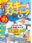 るるぶスキー&スノーパーク