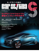 【11-15セット】CAR STYLING
