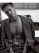 TIMELESS  TIME【特別限定版】