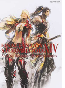 FINAL FANTASY ⅩⅣ:STORMBLOOD Art of the Revolution−Western Memories−