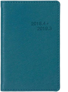 4777 ミニ手帳(ターコイズ)