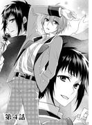 魔法少年あまちカナメ 分冊版 第4話(miere)