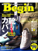Begin (ビギン) 2018年 04月号 [雑誌]