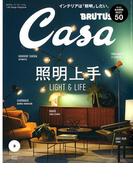 Casa BRUTUS (カーサ ブルータス) 2018年 03月号 [雑誌]