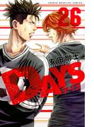 DAYS 26 (講談社コミックス週刊少年マガジン)