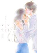 君に届け イラストレーションズ ―high school days― (愛蔵版コミックス)