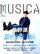 MUSICA (ムジカ) 2018年 03月号 [雑誌]